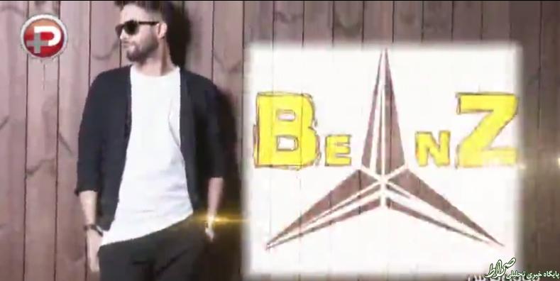 کنسرت های ویژه آقای خواننده در امریکا و اسپانسری که ...!/ چگونه بنیامین خوش تیپ ترین خواننده ایران شد؟