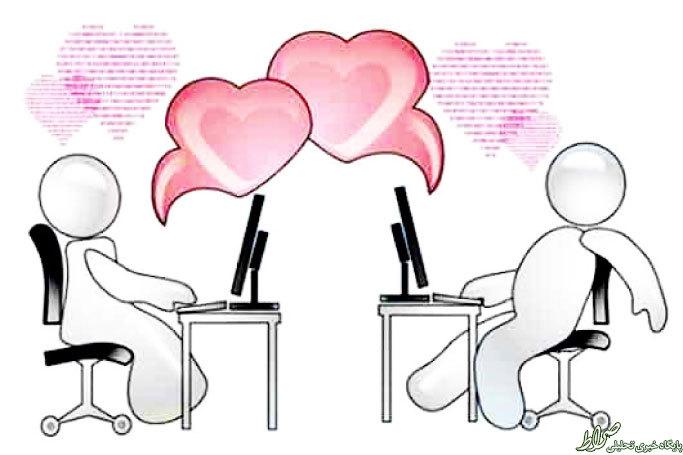 علت رواج ازدواج اینترنتی چیست؟
