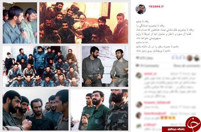 پیام رضایی به داعش و آل سعود!+عکس