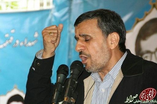 کمپین بازی خودجوش برای دعوت از احمدی نژاد! +تصاویر