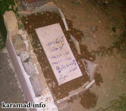 عکس /سنگ قبری عجیب در شهرک غرب
