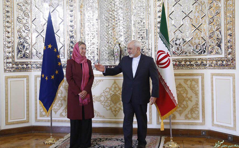 عکس/ تغییر پوشش موگرینی در تهران