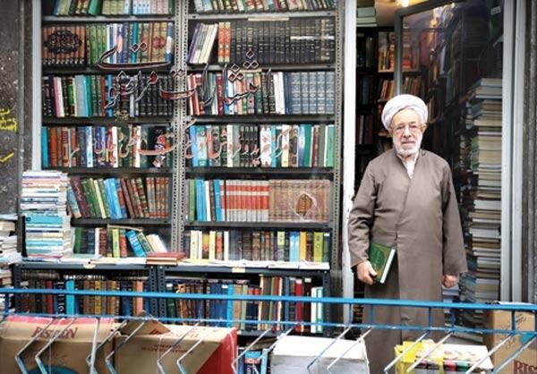 پدر این وزیر «کتابفروش» است +عکس