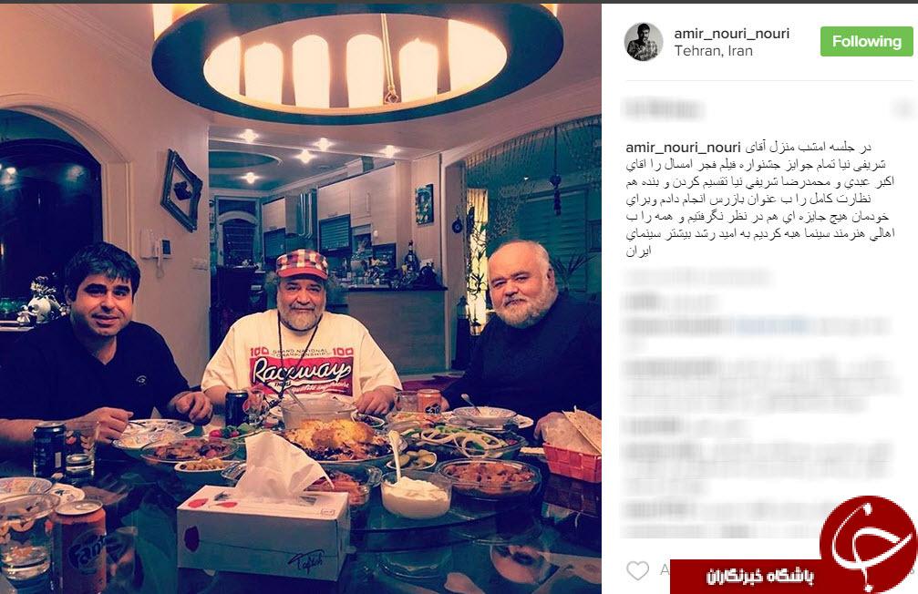 سمت جدید امیر نوری در جشنوار فیلم فجر! +عکس