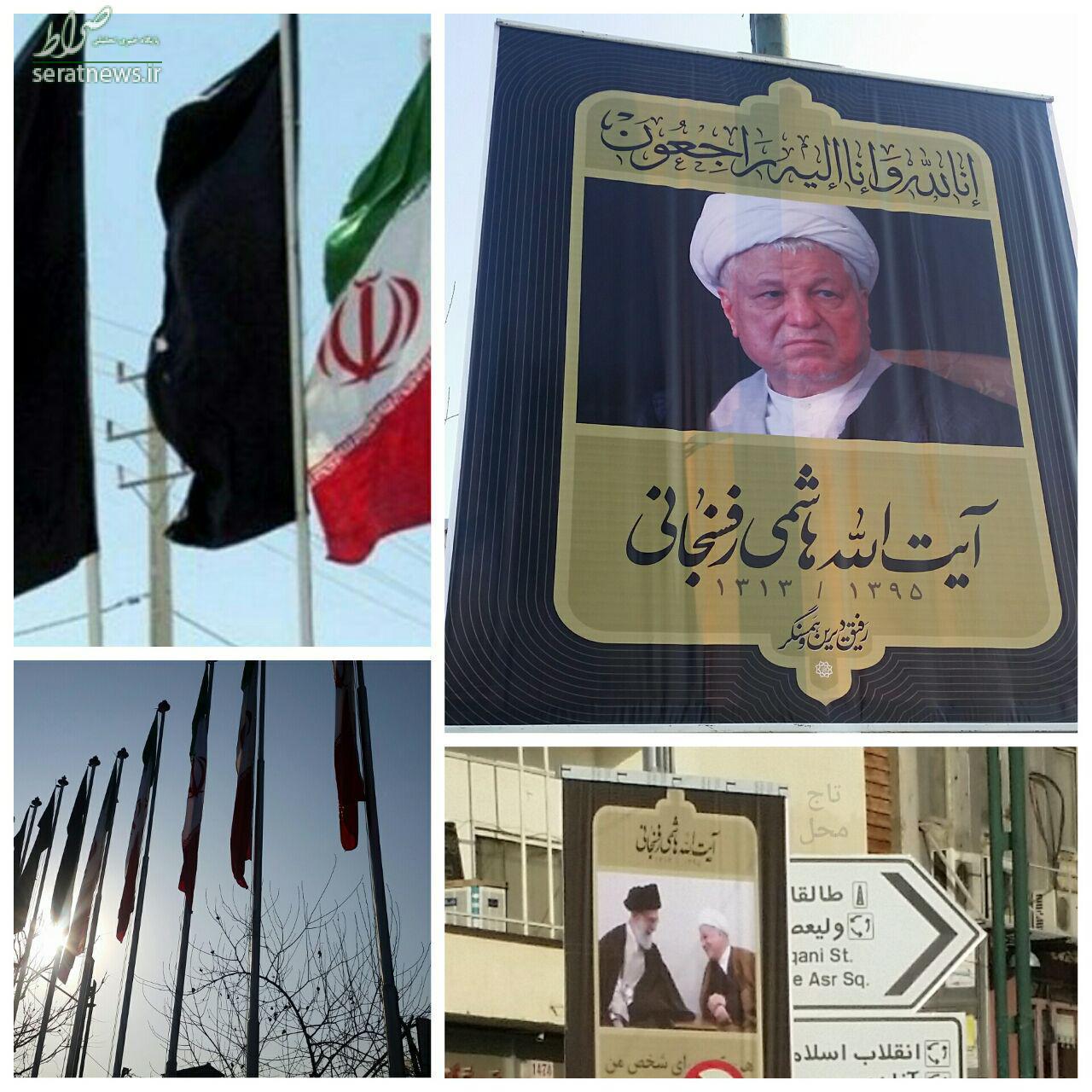 قالیباف دوباره غش کرد!/ سیاست عجیب شهرداری در قبال مرحوم هاشمی/ سیاهپوش کردن تهران پس از حمله بیسابقه رسانهای