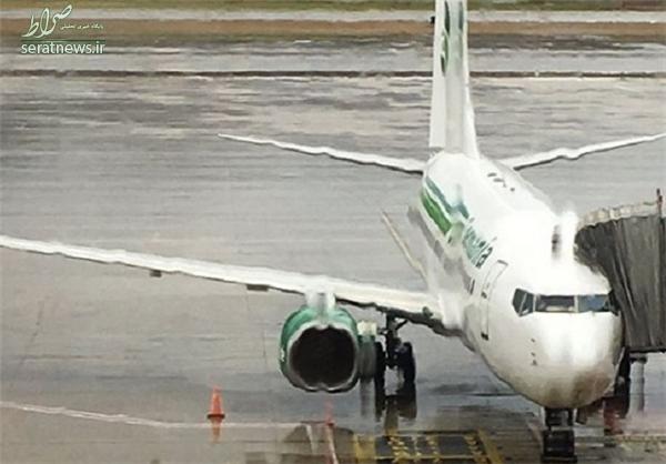 برخورد صاعقه به هواپیمای تیم بوندسلیگایی+عکس