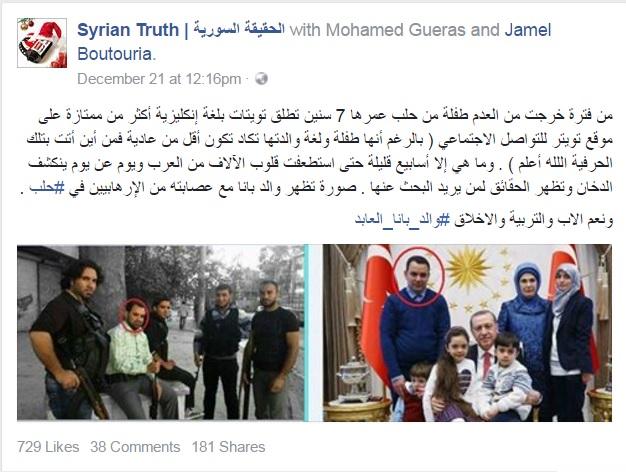 """عکس یادگاری یک داعشی با اردوغان , دیدار """"رجب طیب اردوغان"""" دختر حلب """"بنا العابد"""",  دردسر عکس اردوغان با یک داعشی , عکس اردوغان با یک داعشی"""