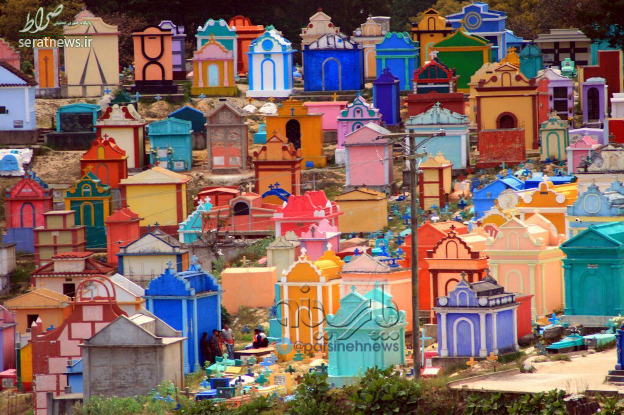 قبرستانی با خانه های رنگارنگ!