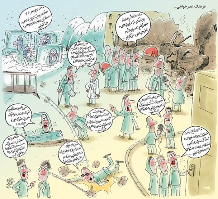 مدل پیراهن هشت ترک کاریکاتور آلودگی هوای اهواز