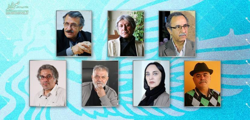 4 داور جشنواره فجر تابعیت کانادا دارند، یک نفر تابعیت آمریکا