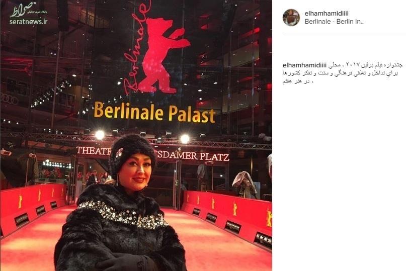 عکس| بازیگر زن ایرانی در جشنواره برلین