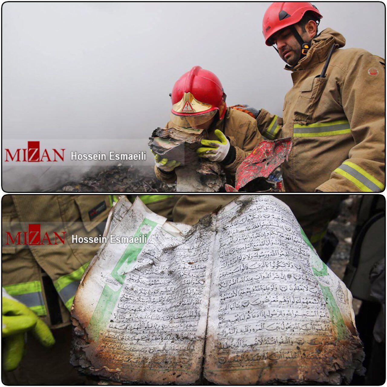 عکس/ بوسه بر قرآن پیداشده در آتش پلاسکو