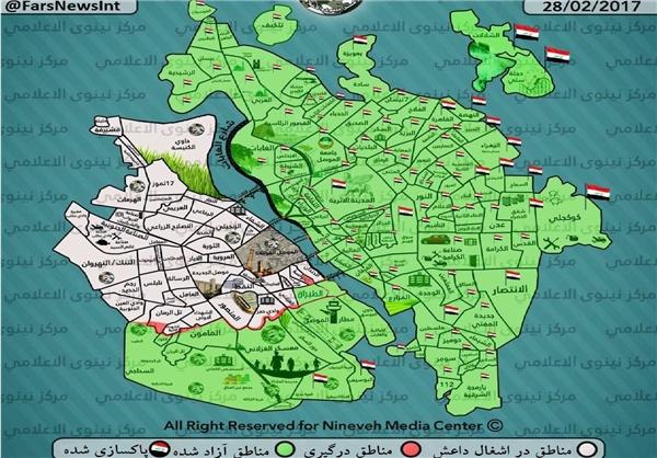 آزادی 12 روستا و کشف «پایگاه مرگ» داعش +نقشه
