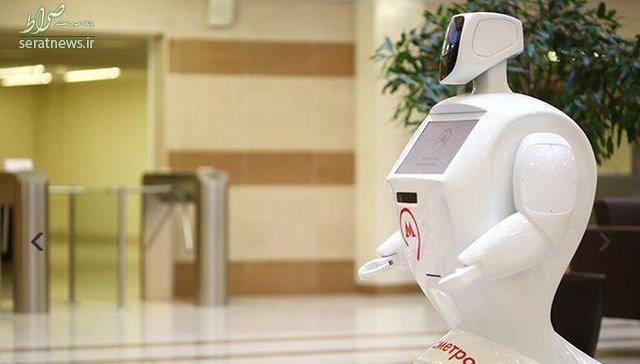 روبات راهنمای مترو +عکس