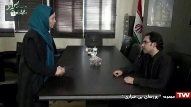 گاف بزرگ صداوسیما/ پرچم ایران وارونه شد +عکس