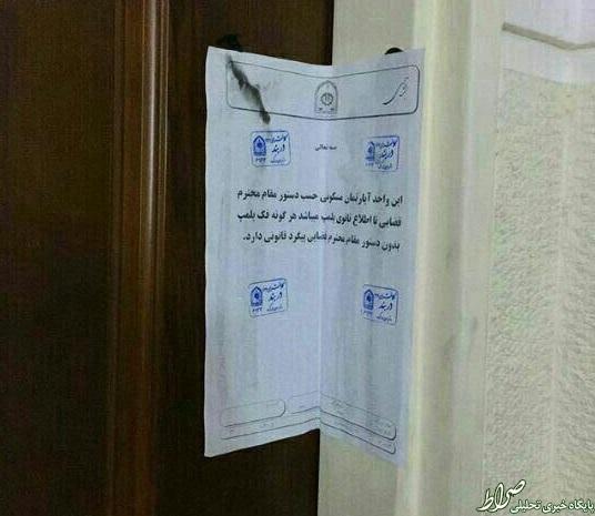 خانه مهرداد اولادی پلمب شد +عکس