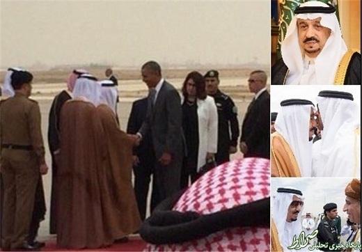 چرا پادشاه سعودی به استقبال اوباما نرفت؟+عکس