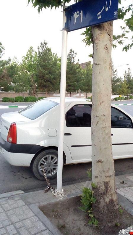 عکس/ قفل عجیب ماشین از ترس دزد