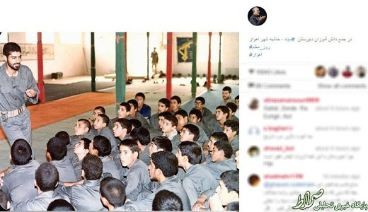 عکس/ «حاج قاسم» در جمع دانش آموزان سپاه