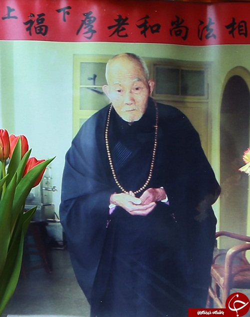 طلاکاری راهب مومیایی شده + تصاویر
