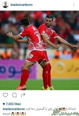 عکس/ پست جنجالی برانکو از قرمزها!