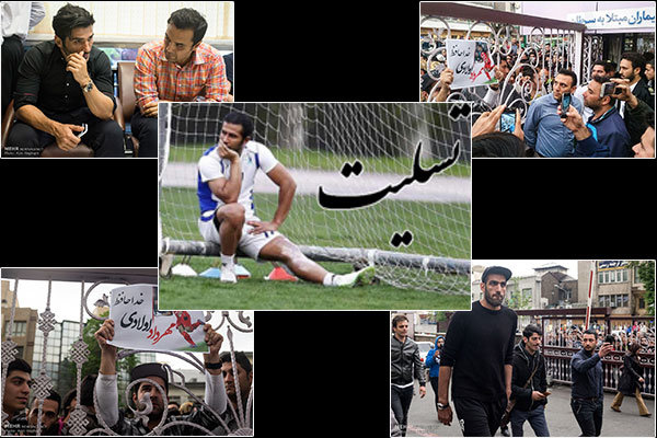 ازنتیجه عجیب تاشوک به فوتبالیها+تصاویر
