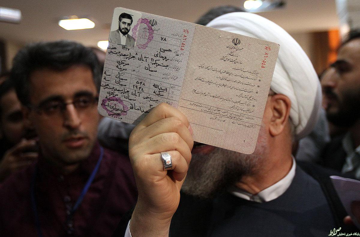 چرا روحانی به کاندیدا نشدن ترغیب میشود؟/ هراس از شکست در سال 96