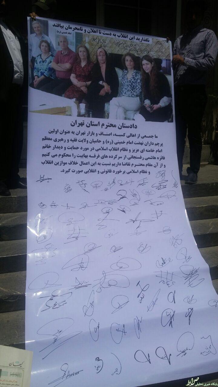 تجمع اعتراضی به دیدار فائزه هاشمی+تصاویر