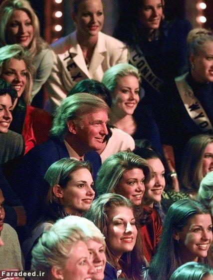 زنان درباره ترامپ چه میگویند؟+تصاویر