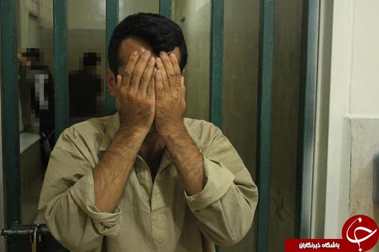 قتل در تهران عکس قاتل حوادث واقعی حوادث تهران اخبار تهران
