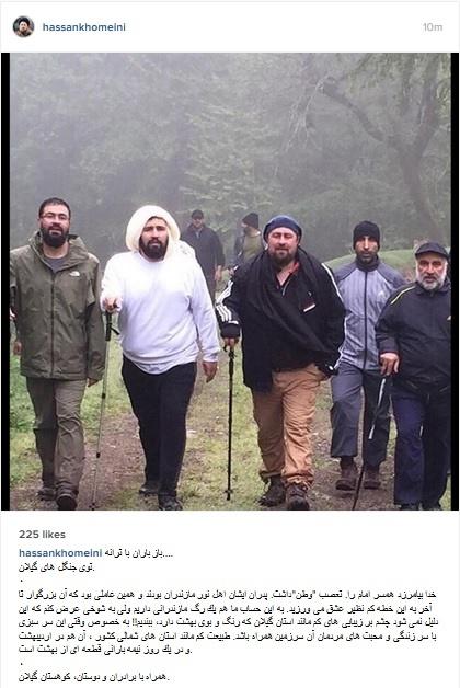 عکس/ پیادهروی برادران خمینی در جنگل