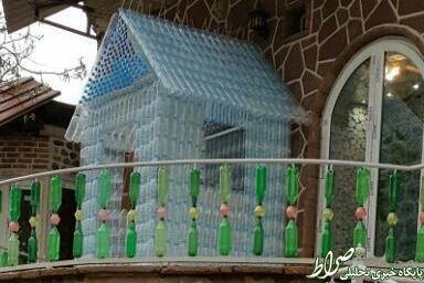 خانهای از پلاستیک در تهران +عکس