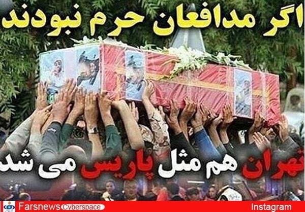 بازیگر زن: سردار سلیمانی سایهتان مستدام +عکس