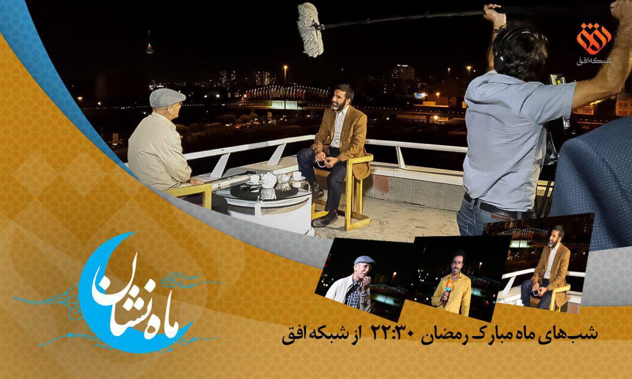 حاج حسین یکتا مجری تلویزیون شد +عکس