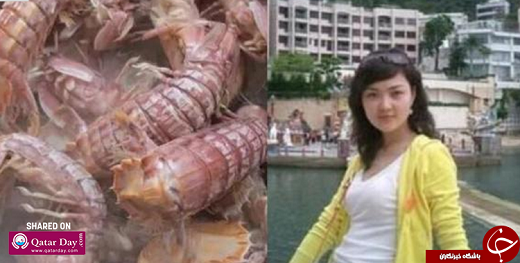 غذایی که باعث مرگ دختر جوان شد + عکس