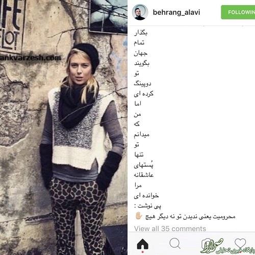 عکس/ پست عجیب بازیگر ایرانی برای شاراپوا!