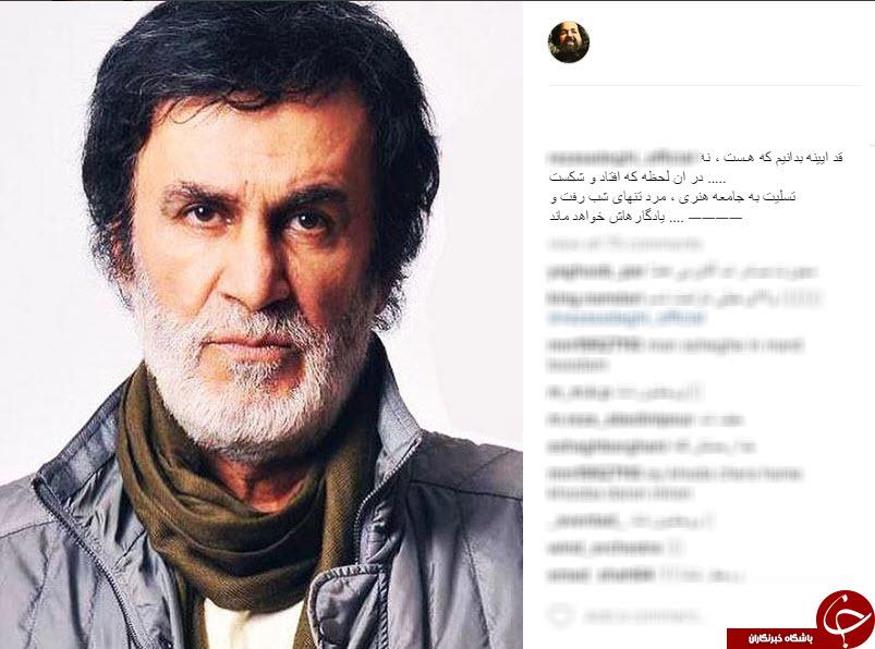 واکنش چهرهها به درگذشت حبیب +تصاویر