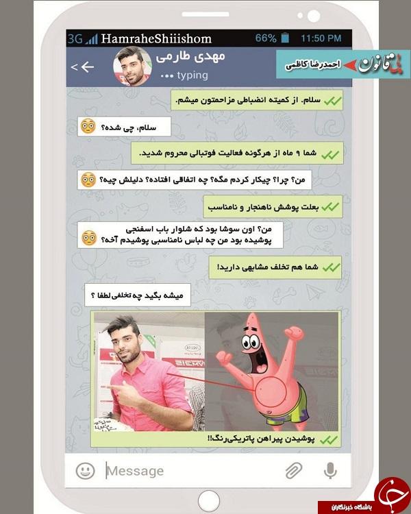 مهدی طارمی 9 ماه محروم شد؟! +کاریکاتور
