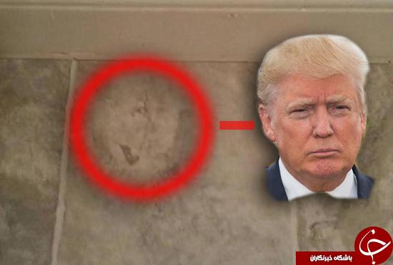 دونالد ترامپ در حمام + عکس