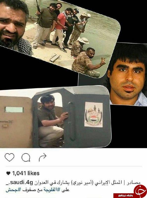 داعشیها بازیگر ایرانی را تهدید کردند+عکس