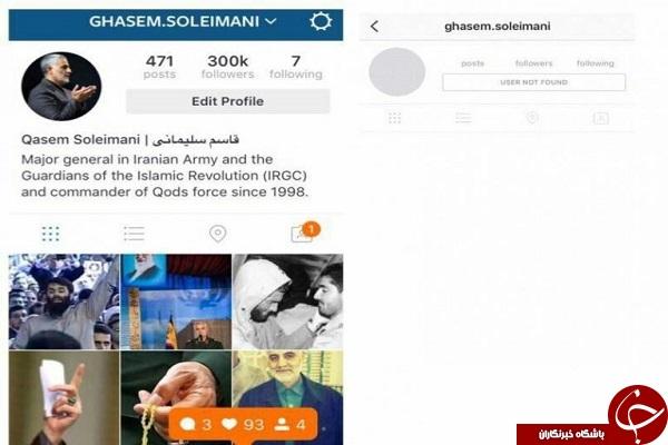 اینستاگرام سردار سلیمانی دوباره مسدود شد +عکس