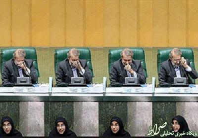عکس/خنده لاریجانی بعد از شنیدن شعر خانم نماینده