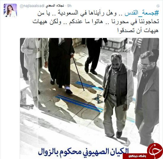 واکنش مجری زن سوریه به تصویر رهبرانقلاب در روزقدس +عکس
