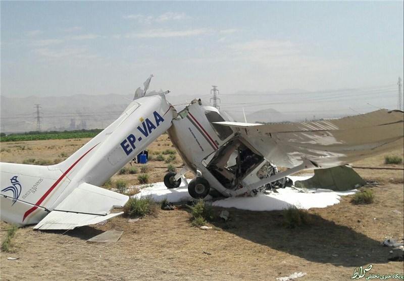 سقوط یک هواپیمای آموزشی در کرج +تصاویر