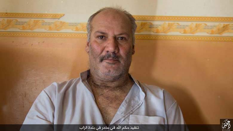 اعدام فجیع یک جادوگر توسط داعش+تصاویر