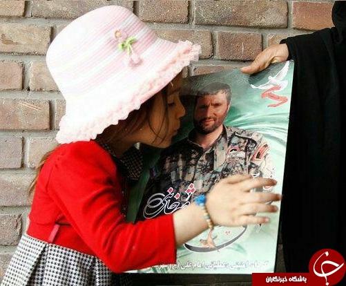 هدیه متفاوت رهبر انقلاب به دختر شهید مدافع حرم +عکس