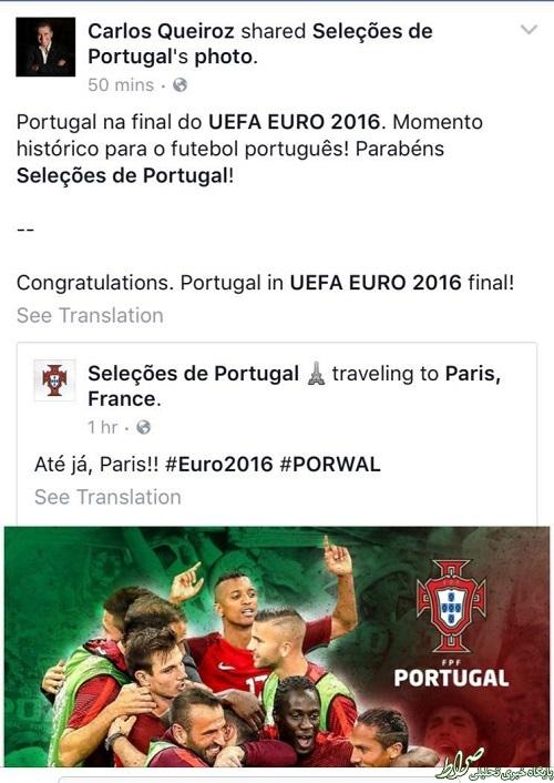 پیام کیروش پساز فینالیستشدن پرتغال+عکس