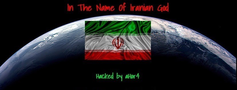 ایرانی ها سایت سازمان ورزش عربستان را هک کردند +عکس