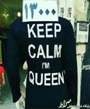 ماجرای حضور ملکهها در تهران چیست؟+تصاویر
