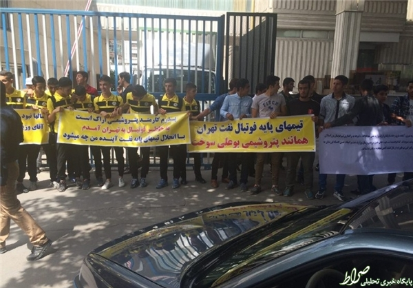 واکنش شرکت نفت به تحصن بازیکنان +تصاویر